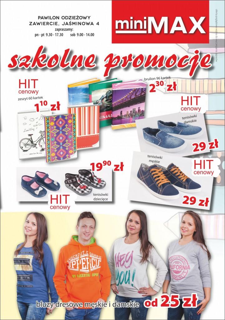 promocja szkolna 2016